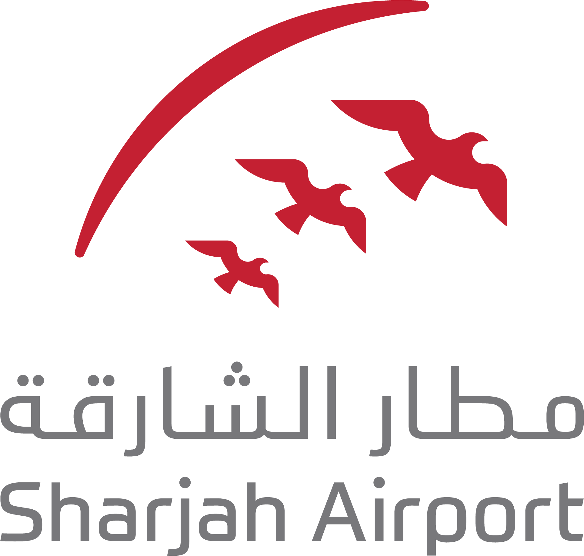 Sharjah Airport Tendering Portal